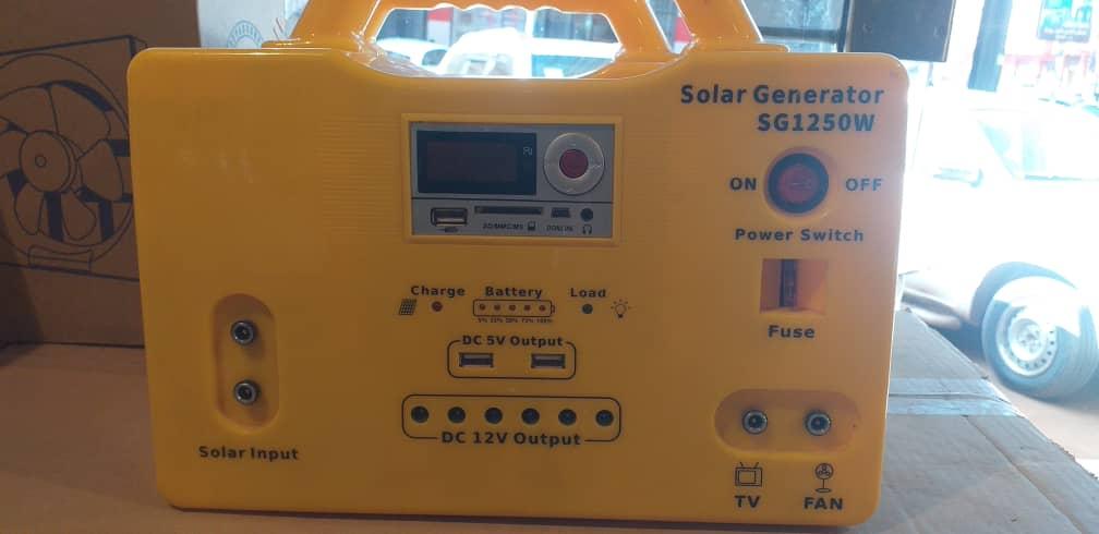 جهاز طاقة شمسية *Solar Generator 125W*  - سوق جنبك