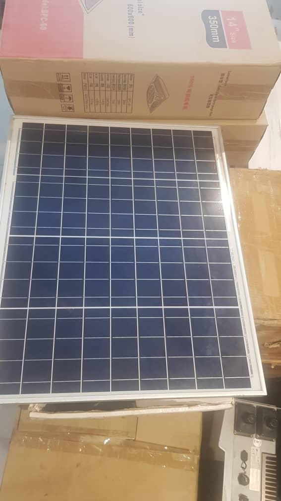 سوق جنبك-جهاز طاقة شمسية *Solar Generator 125W*