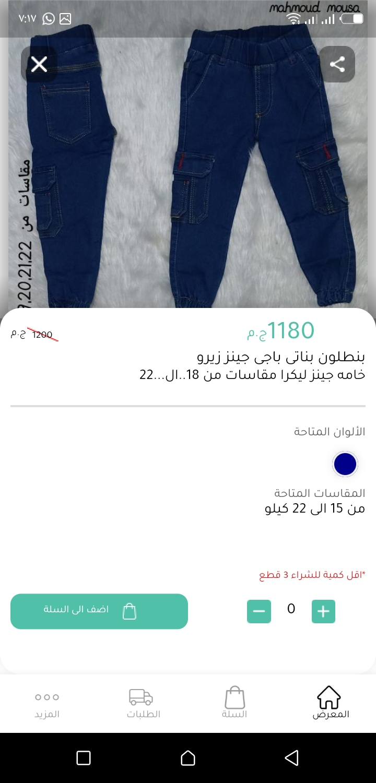 سوق جنبك-ملابسي نسانيه