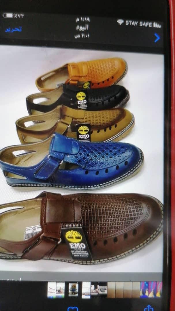 سوق جنبك-احذايه