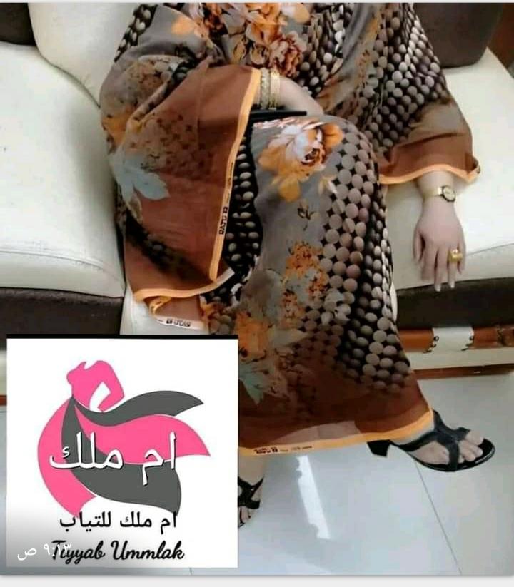 يتاب سوداني راتي تك هاي كوبي كامل  - سوق جنبك