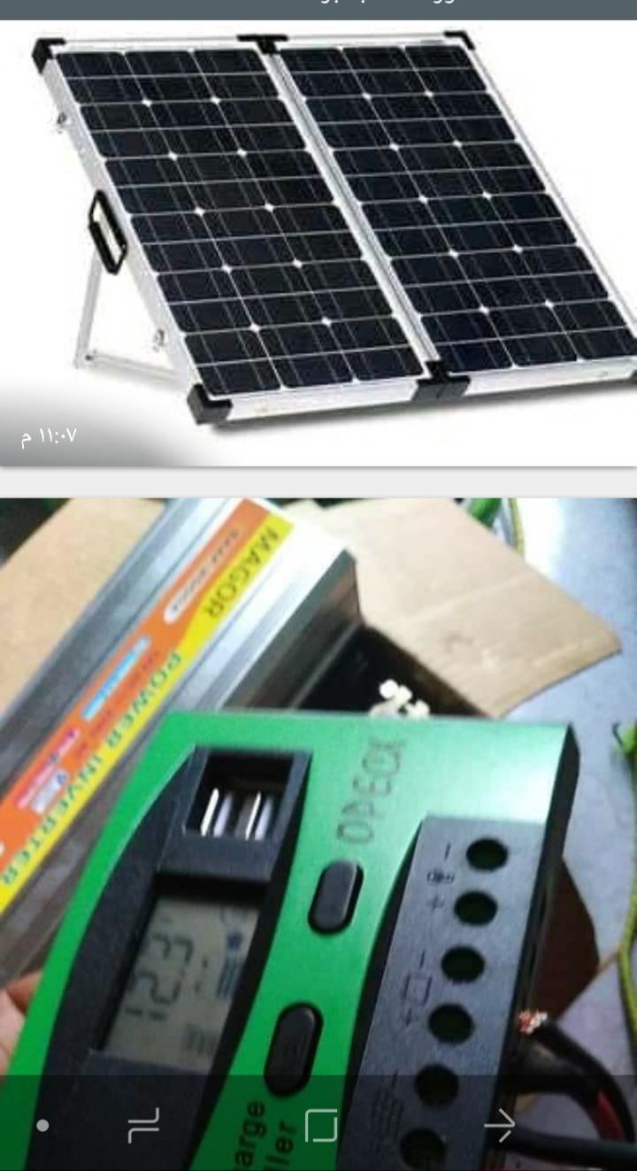 طاقة شمسيه لقطاعات الكهرباء  - سوق جنبك