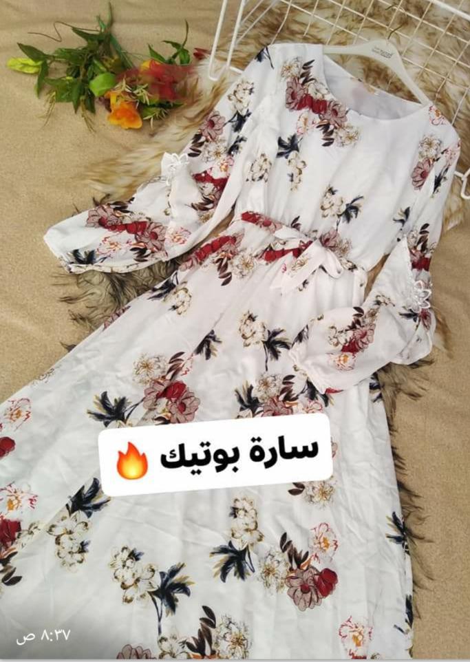 عبايه استقبال جميل راقي حلوه هادي  - سوق جنبك